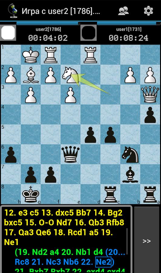 Картинки по запросу фото шахматы блиц в интернете