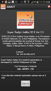 Super Radyo Kalibo 92.9 Mhz - screenshot thumbnail