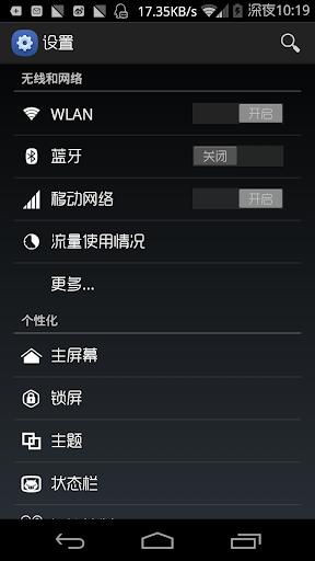 霓虹爱情love songs|玩不用錢娛樂App-玩APPs - 玩免錢App