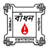 Badhan (Blood Donor Manager)