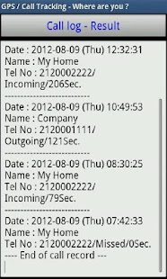 GPS/Call Tracking Light Ver. - screenshot thumbnail