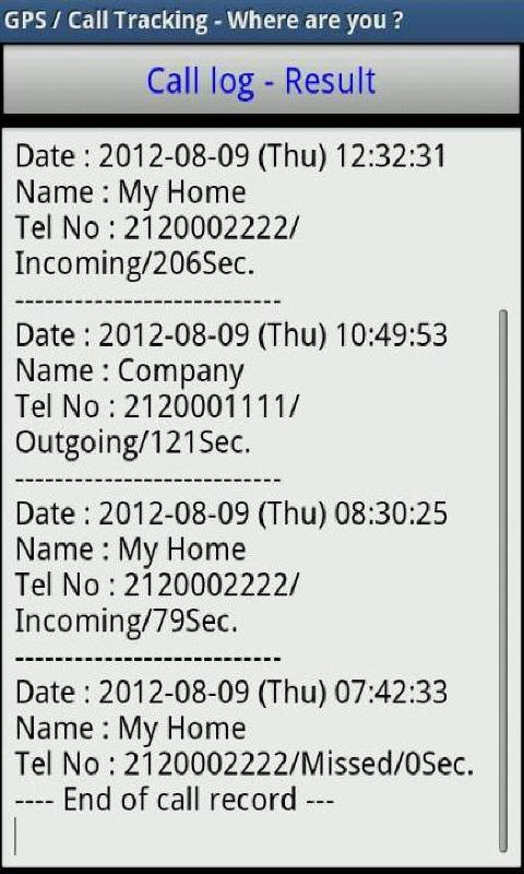 GPS/Call Tracking Light Ver. - screenshot