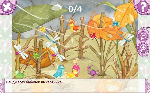 Дюймовочка: игры для девочек для планшетов на Android