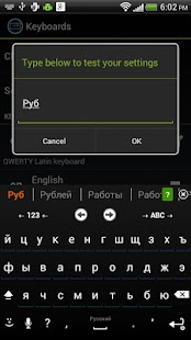 Russian Keyboard for iKey - screenshot thumbnail