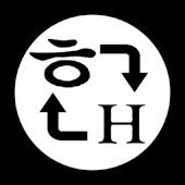 Korean Hangeul Tool