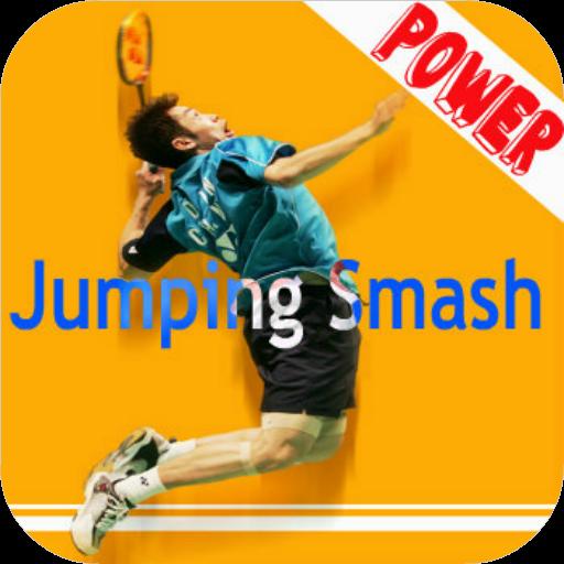 Jumping Smash 體育競技 App LOGO-硬是要APP