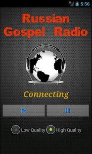 Russian Gospel Radio