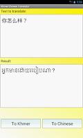 Screenshot of Khmer Chinese Translator