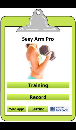 性感手臂鍛煉