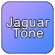 Jaguar Cat Ringtone