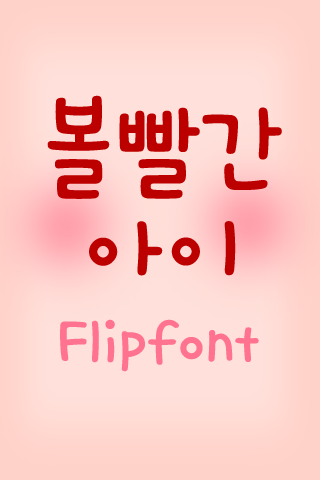 Download Korean ClearType fonts for Windows XP from Official Microsoft Download Center