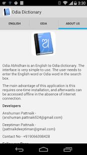 Odia Dictionary - screenshot thumbnail