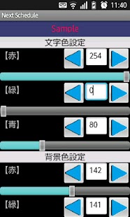Next Schedule- screenshot thumbnail