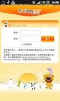 Screenshot of 好樂迪KTV