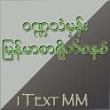 iTextMM icon