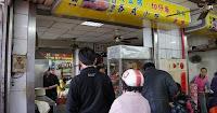 關山臭豆腐老店