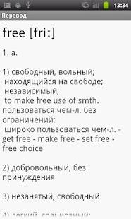 玩書籍App|English - Russian Dictionary免費|APP試玩