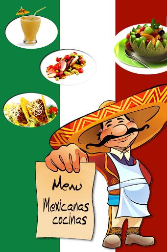 メキシコ料理