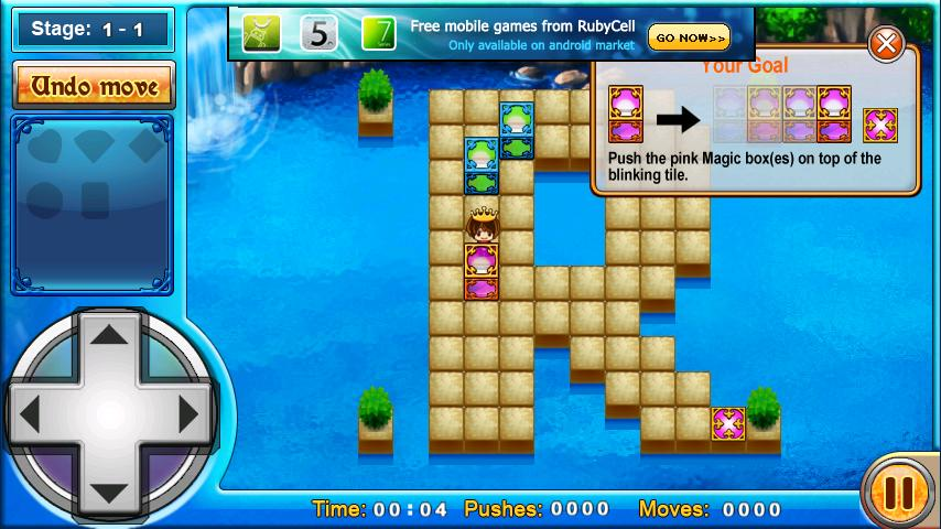 Puzzle Prince- screenshot