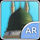 Penjejak Lokasi Madinah AR icon