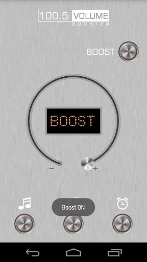 【免費音樂App】Volume Booster Pro-APP點子