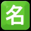 名言メーカー icon