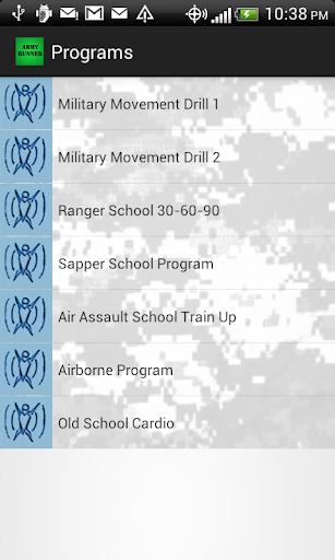 【免費健康App】Army Runner-APP點子