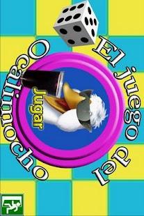 Ocalimocho / Okalimotxo- screenshot thumbnail