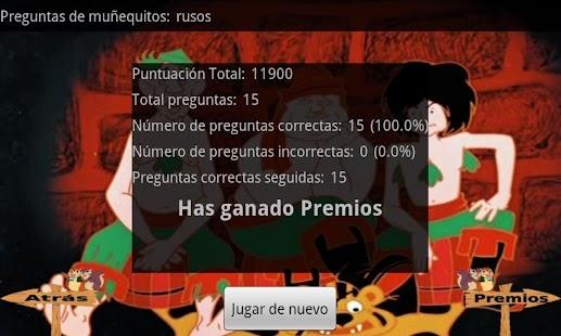 Trivial Koniec Free - screenshot thumbnail