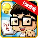 成語大挑戰遊戲豆攻略 icon
