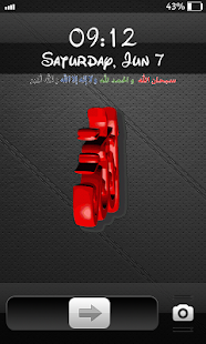 3D Allah Lock Screen screenshot