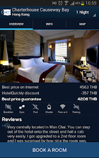 Hotel Quickly - screenshot thumbnail