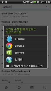 Torrent Search (In Bitsnoop) - screenshot thumbnail