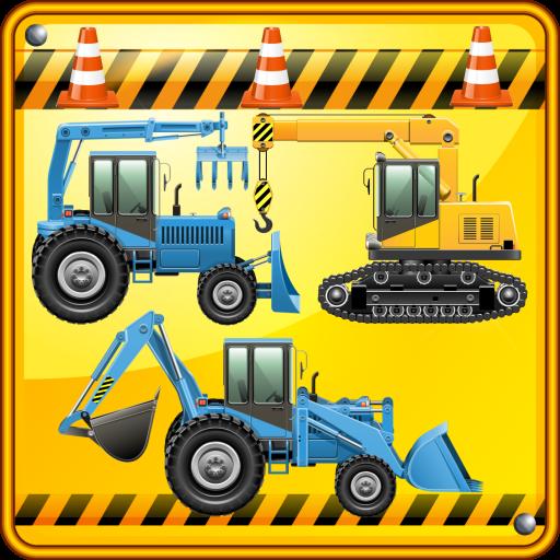 挖掘機  遊戲的孩子 汽車 ! LOGO-APP點子