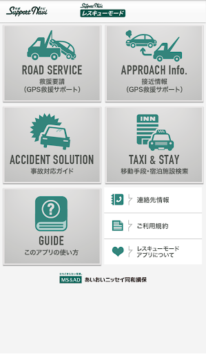 ES檔案瀏覽器(ES文件管理器) - Google Play Android 應用程式
