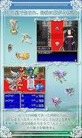 Screenshot of RPGエレメンタルヴァルド