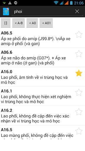 【免費醫療App】ICD 10 VN-APP點子