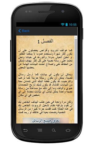 玩生產應用App|استرجاع الكل رسالة محذوف دليل免費|APP試玩