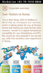 korean studio GloBaLine - screenshot thumbnail