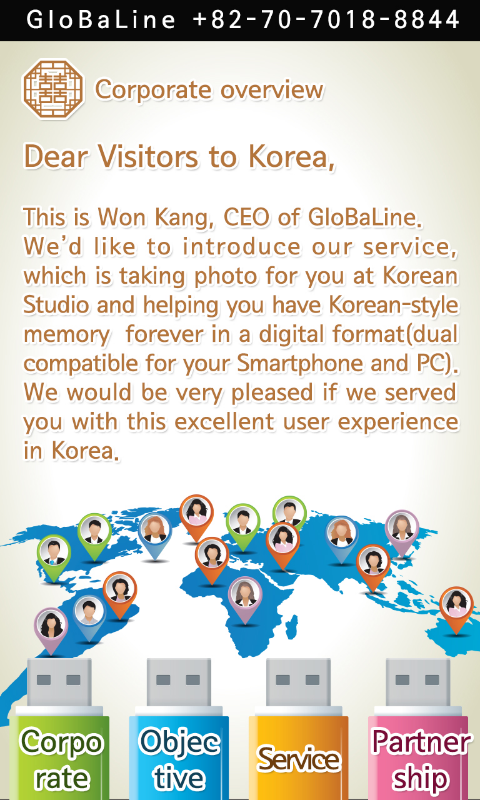 korean studio GloBaLine- screenshot