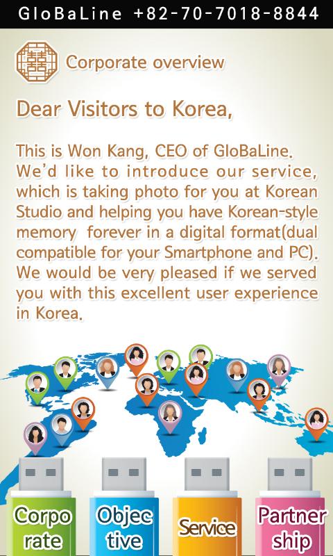 korean studio GloBaLine - screenshot