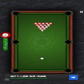 SnookerPlus