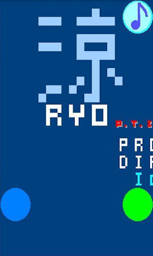 涼-RYO-