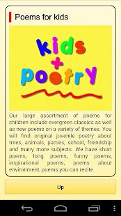 诗作为孩子