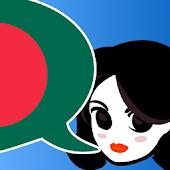 Lingopal Bengali