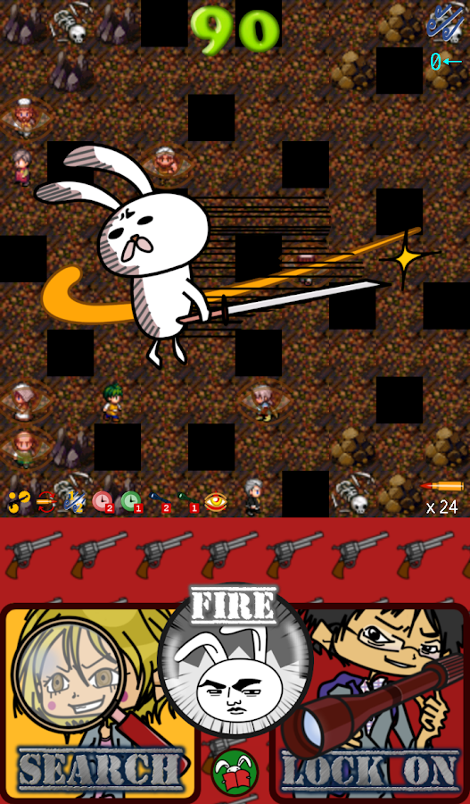 Boss Hunt (Advanced version) - screenshot