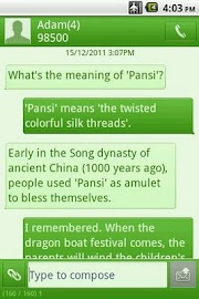 Easy SMS solid Green theme Screenshot 4