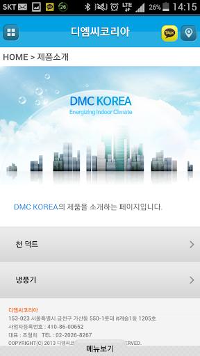 玩商業App|DMC KOREA免費|APP試玩