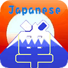 Japanese Remember, JLPT N5~N1 icon