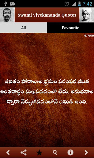 Swami Vivekananda QuotesTelugu